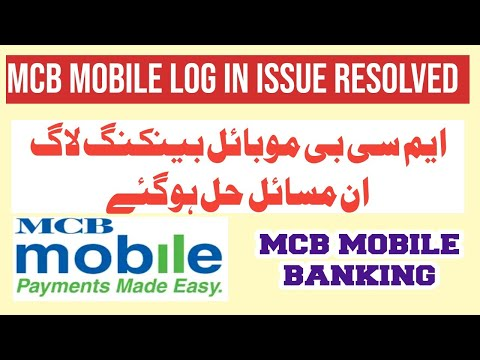 How To Resolve MCB Mobile Banking Login Failed Issue | MCB Mobile Login failed issue resolved