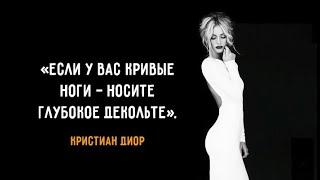 Сколько должен зарабатывать мужчина в Москве,чтобы удовлетворить женщину