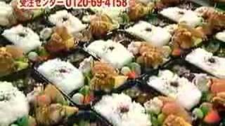 競馬ワイド中継(テレビ埼玉)弁当50人分CM thumbnail