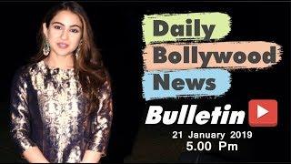 Latest Hindi Entertainment News From Bollywood | Sara Ali Khan | 21 January 2019 | 5:00 PM