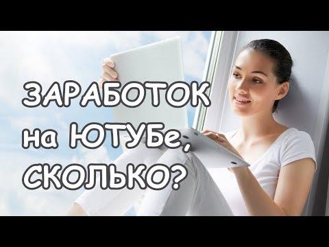 Омниа и реальный майнинг. Что выбрать?из YouTube · Длительность: 5 мин4 с