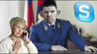 ПОЖИЛОЙ ПРОКУРОР РОФЛИТ ЛЕНКУ (ТОП РОФЛ?)