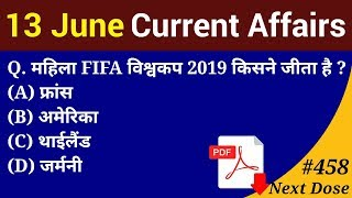 Next Dose #458 | 13 June 2019 Current Affairs | Daily Current Affairs | Current Affairs In Hindi