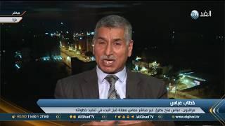 الجبهة الديمقراطية: رد فعل عباس يقود جهود لملمة الوضع الداخلي الفلسطيني