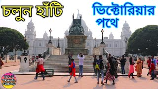 Main Gate to Victoria Palace || Victoria Memorial || Museum || Indian Tourism ||
