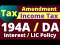 Income Tax: Amendment: TDS: Tax Deducted at Source