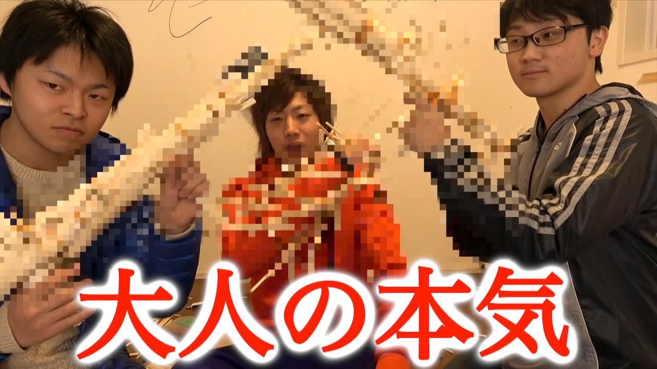 超大量の割り箸で最強の輪ゴム鉄砲作ってみた!!!