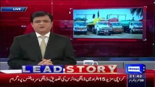 Dunya Kamran Khan Kay Sath – 21 October 2015 | Dunya News