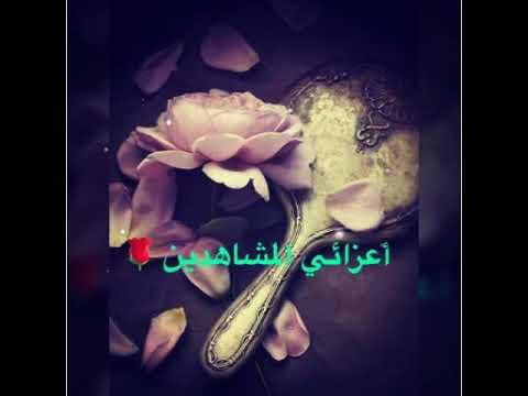 🦋 رسالة هامة 🦋 أرجو الإشتراك في قناتي الجديدة  🦋منال عمارة Manal Omarah 2