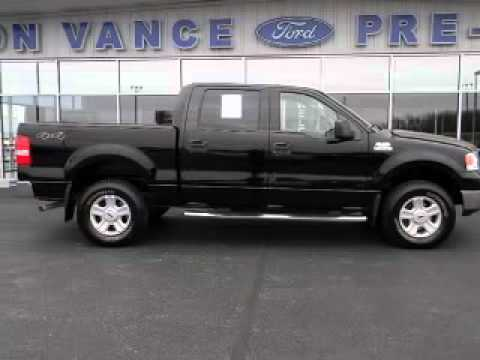 Don Vance Ford Marshfield Mo >> 2004 Ford F150 Don Vance Ford