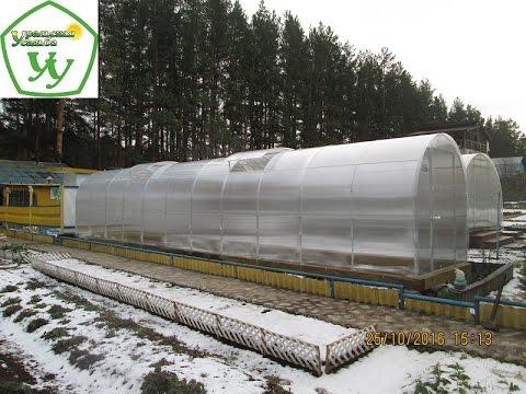 Теплица усиленная Арочная 2М полимер, 2х11 метров, 25.10.16.