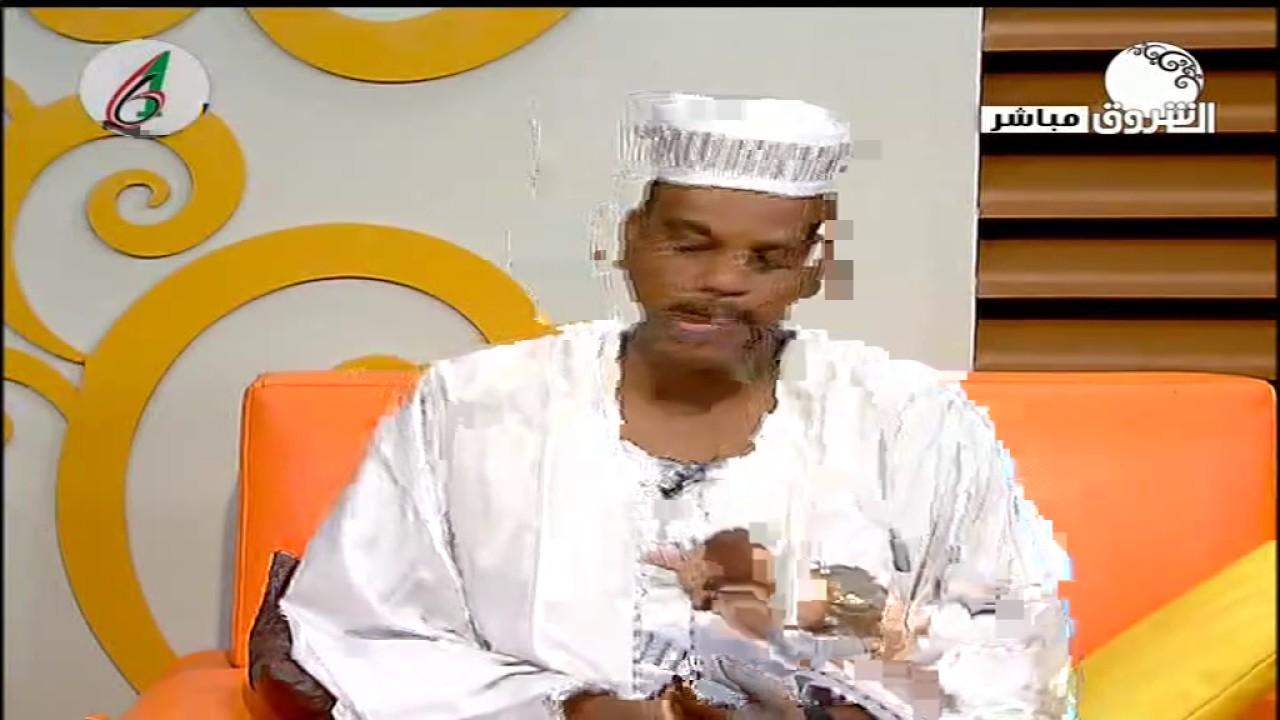 قناة الشروق السودانية بث مباشر Youtube