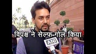 Anurag Thakur Says Opposition Has Done A 'Self Goal' Again: ABP