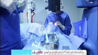 د خالد عبد الرحمن: قافلة طبيه مع مصر الخير بالعريش وبئر العبد لإجراء عمليات المياة البيضاء