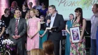 День рождения церкви НОВОСТИ ИЮНЬ 2015 online video cutter com(, 2015-10-24T16:36:22.000Z)