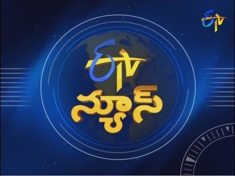 9 PM ETV Telugu News | 10th August 2017