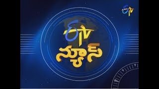 9 PM ETV Telugu News | 10th August 2017