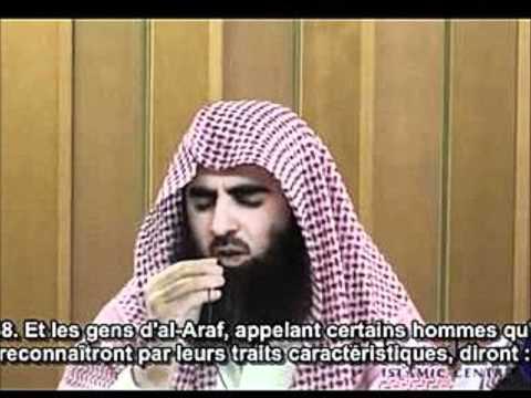 Muhammad al luhaidan surah Al-Mutaffifin    سورة المطففين