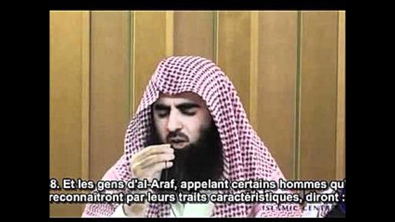 Muhammad al luhaidan surah Al-Mutaffifin سورة المطففين - YouTube