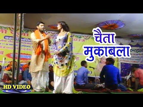 2018 का सबसे हिट मुकाबला-लउरी से लहंगा उठावता♪Bhojpuri Chaita Mukabala New Song♪Byas Budha Singh
