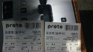 #스포츠토토#토토#프로토#토요일해축최종분석실시간라이브#조선족