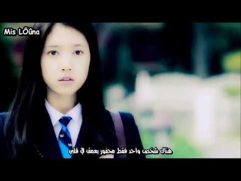 Love is Feeling Park Jang Hyun, Park Hyun KyuHeirs Ost Arabic sub~مترجم عربي   YouTube