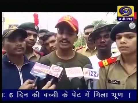 Chhattisgarh ddnews 19 10 19  Twitter @ddnewsraipur