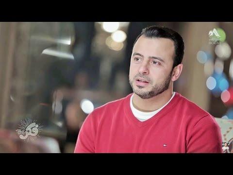 برنامج فكر الحلقة 49 سورة الضحى HD
