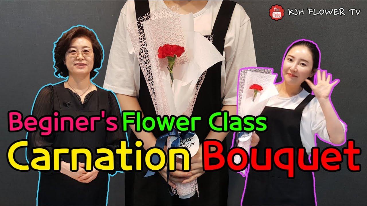 [ENG sub] Carnation Flower bouquet ㅣ Korean Flower arrangement ㅣ Begineer's Flower Class