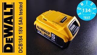 Тест аккумулятора DeWALT DCB184 18V 5Ah. Часть 5