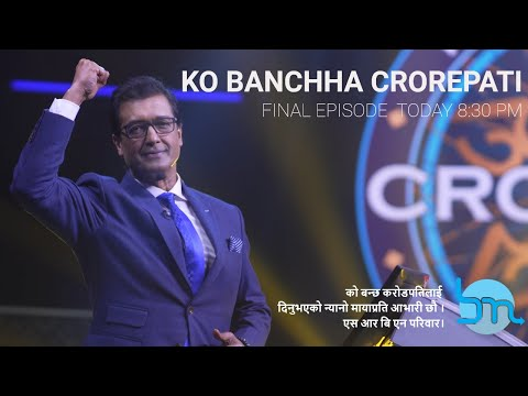 KO BANCHHA CROREPATI  । FINAL EPISODE 52  । KBC NEPAL