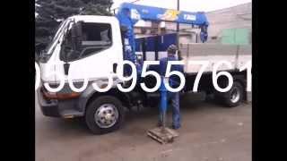видео Аренда манипулятора Mitsubishi 5 тонн