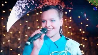"""Полина Дикая - """"Танцуй со мной"""""""
