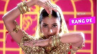 Superhit Song - Rang De By Asha Bhosle | A.R.Rahman | Thakshak