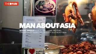 Man About Asia – Trailer