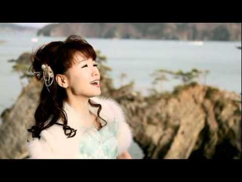[演歌] 大沢桃子「恋し浜」2012年2月8日発売