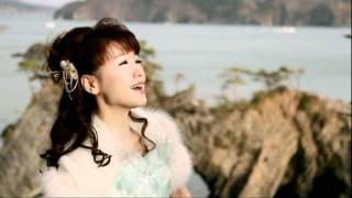 大沢桃子 - 恋し浜