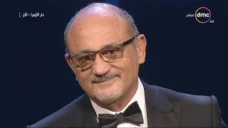 مهرجان القاهرة السينمائي - الفنانة يسرا تقدم الفنان المخرج شريف عرفة الفائز بجائزة فاتن حمامة