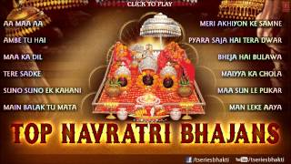 Top Navratri Bhajans Vol.1 By Anuradha Paudwal, Sonu Nigam, Babla Mehta I Full Audio Song Juke Box