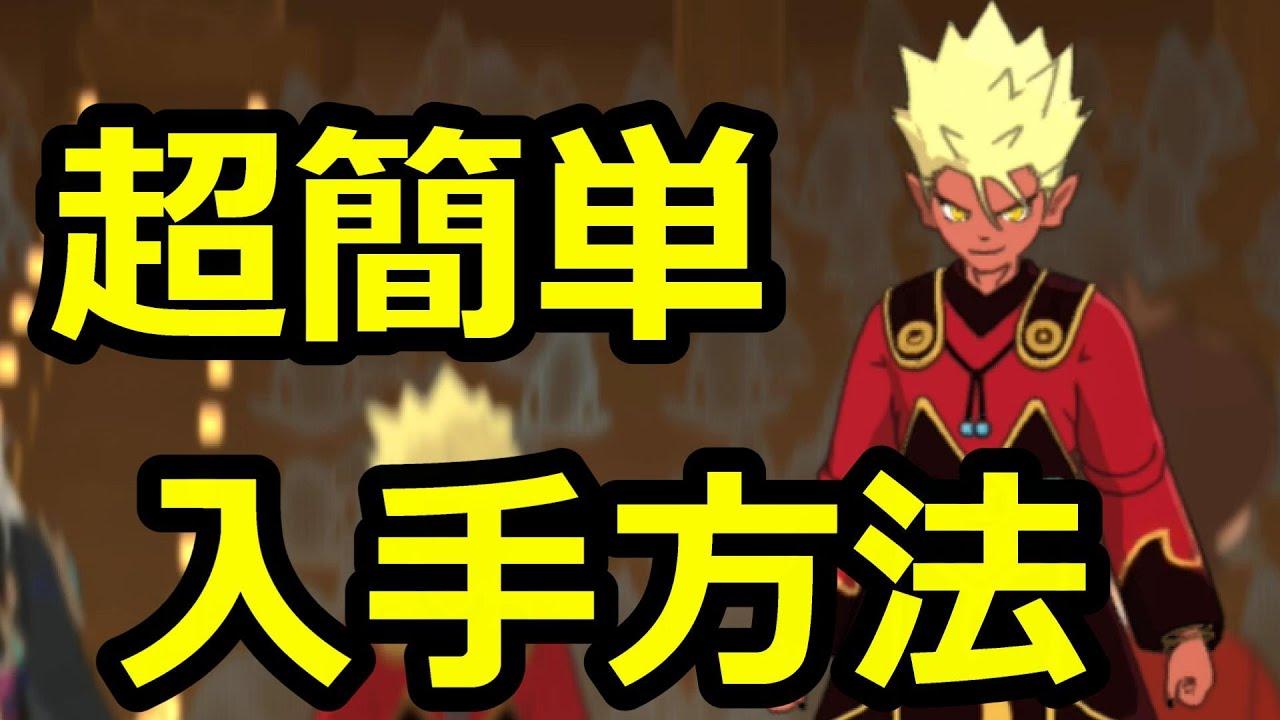 ウォッチ エンマ 妖怪 大王 4