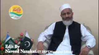 Islami Pakistan Hi Kushal Pakistan Hai - Ijtema Aam Tarana