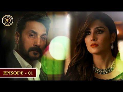 Meray Paas Tum Ho Episode 1 | Ayeza Khan | Humayun Saeed | Top Pakistani Drama