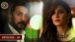 Meray Paas Tum Ho Episode 1 | Ayeza Khan | Humayun Saeed | Top Pakistani Drama