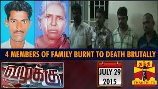 Vazhakku Crime Story 29-07-2105 full video report 4 Members of Family Burnt To Death In Hut 29/07/15 Thanthi tv shows