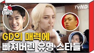 [티비냥] (ENG/SPA/IND) GD's Biggest Fan Lee Jehoon! | #TheList | 180306 #03