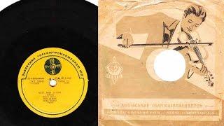 Hi-End програвач вінілу VS Іма Сумак. Hi-End vinyl turnable VS Yma Sumac.