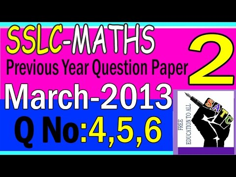 SSLC-MATHS- Previous Year Question Paper  March 2013- Part -2(Questions 4,5,6)