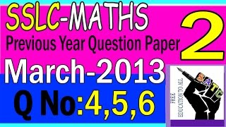 SSLC-MATHS- Previous Year Question Paper  March 2013- Part -2(Questions 4,5,6)