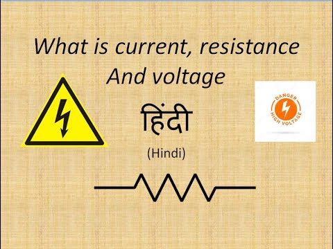 current resistance and voltage in hindi