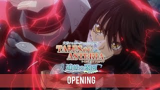 Tales of Asteria - Recollections of Eden Opening
